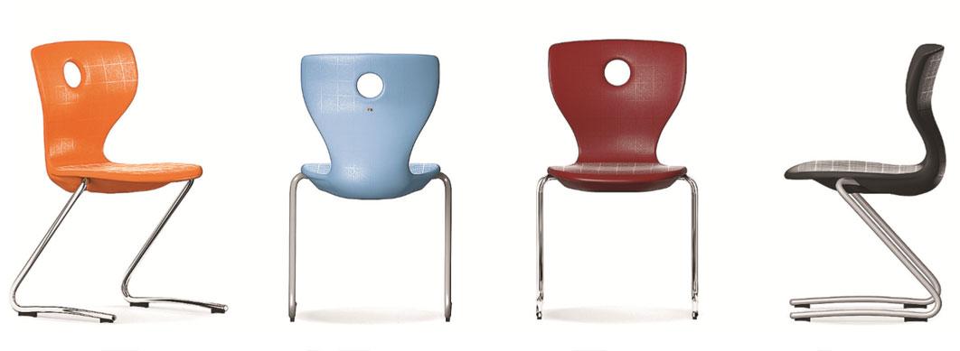 Vs neocon for Chair vs chairman